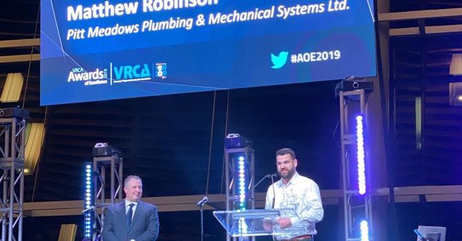 Matthew Robinson Wins VRCA U40 Award! image